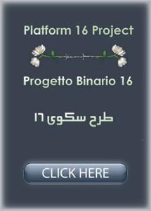Official website of Siavash Talaei (Sistan)